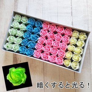ソープフラワー 光るローズ ヘッド 造花 石鹸 フラワーソープ 蛍光 花束アレンジメント花材 装飾 デコレーション|saika