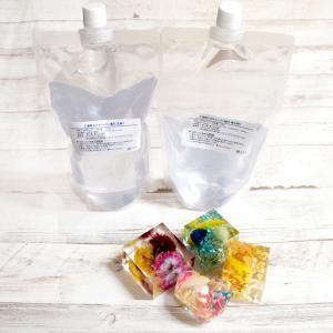 2液性エポキシレジン液1.5kg 大容量 (主剤1000g×1 硬化剤500g×1) DIY レジン...