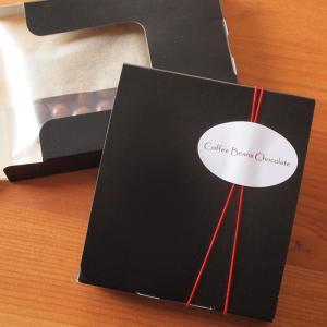 コーヒービーンズチョコレート 180g 又はギフトボックス150g バレンタインデー チョコ お菓子...