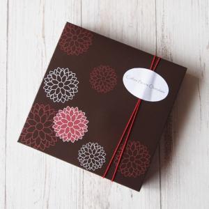 コーヒービーンズチョコレート 180g 又はギフトボックス150g バレンタインデー チョコ お菓子 義理チョコ スイーツ お菓子 コーヒー豆|saika|04