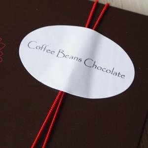 コーヒービーンズチョコレート 180g 又はギフトボックス150g バレンタインデー チョコ お菓子 義理チョコ スイーツ お菓子 コーヒー豆|saika|06