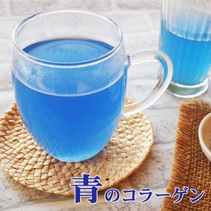青のコラーゲン150g|saika