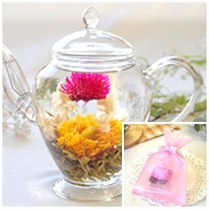 プチギフト 工芸茶 お花のつぼみのプチギフト1袋|saika