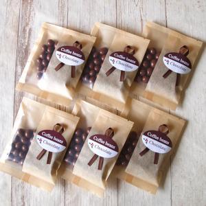 コーヒービーンズチョコレートのプチギフト 6個セット まとめ買い プレゼント プチプレゼント チョコ お菓子|saika