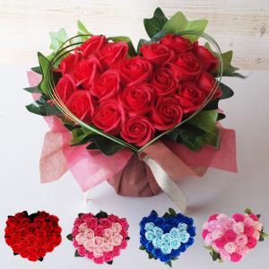 ソープフラワー ハートの花束 ブーケ ギフト プレゼント 造花 赤い花束 誕生日 記念日 挨拶 バラ