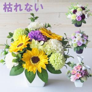 本物そっくりのせっけんで出来たお花・ソープフラワー。世話が不要な仏花です。このようなイベントにお使い...