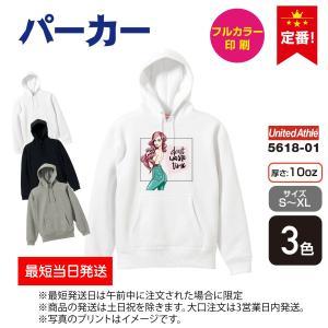【送料無料】選べる3色 10.0オンス T/C スウェット プルオーバー パーカ(裏起毛) パーカ ...