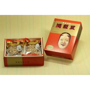 越前銘菓 満照豆 6袋|saikatou