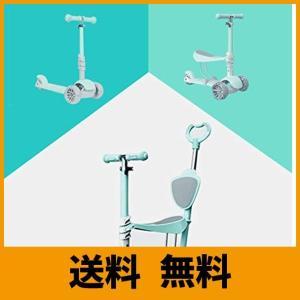 【最新版】子供用 幼児用 キッズ スクーター 3輪 キックボード LED 光るウィール 後輪ブレーキ 乗用玩具 三輪車 5in1 3輪ベビーカー 超軽|saikuron-com