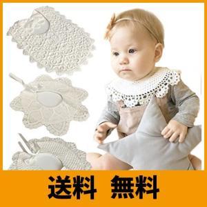 iikuru ベビー スタイ 赤ちゃん よだれかけ ベビー ビブ レース 3点セット x595|saikuron-com
