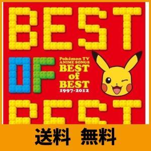 ポケモンTVアニメ主題歌 BEST OF BEST 1997-2012 saikuron-com