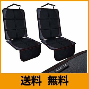 NEXSIA 1680D素材 防水 チャイルドシート保護マット2点 車用|saikuron-com