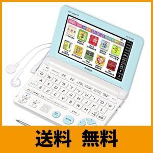 カシオ 電子辞書 エクスワード 小学生高学年モデル XD-SK2800WE ホワイト|saikuron-com