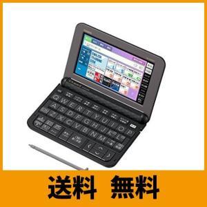 カシオ エクスワード XD-Zシリーズ 電子辞書 高校生モデル 209コンテンツ収録 ブラック XD-Z4800BK|saikuron-com