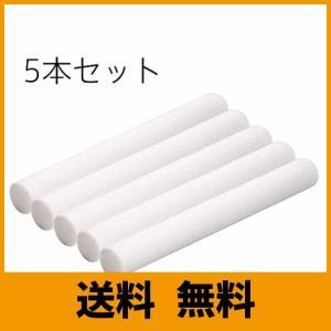 加湿器専用綿棒】5本セット(加湿器を含みません。)  サイズ:11.8cm*0.8cm  ※若干寸法...