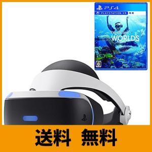 PlayStation 4の魅力を高め、ゲーム体験をより豊かにするバーチャルリアリティ(VR)システ...
