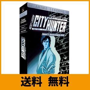 シティハンター TVシリーズ コンプリート DVD-BOX (全51話, 1200分) 北条司 アニメ [DVD] [Import] saikuron-com