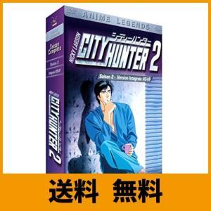 シティハンター2 TVシリーズ コンプリート DVD-BOX (全63話, 1500分) 北条司 アニメ [DVD] [Import] saikuron-com