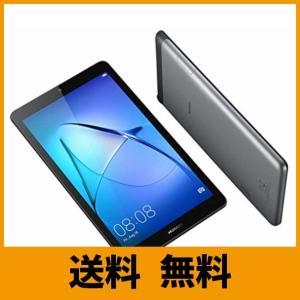 HUAWEI 7型タブレットパソコン MediaPad T3 7※Wi-Fiモデル スペースグレー T3 7/BG02-W09A|saikuron-com