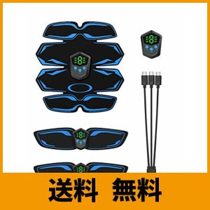 Sky Castle EMS 腹筋ベルト【最新版】 液晶表示 USB充電式 6種類モード 9段階強度調節 男女兼用腹筋トレーニング 腹筋トレ 腹筋パッ saikuron-com