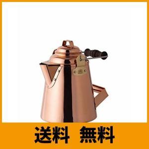 ファイヤーサイド グランマーコッパーケトル (小) 12113 saikuron-com