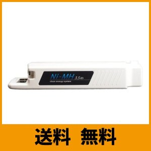 パナソニック 電動ハイブリッド自転車専用バッテリー NKY402B02/Ni-MH/3.5Ah ホワイト CY-EB35W saikuron-com