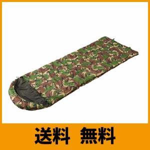 Snugpak(スナグパック) 寝袋 ノーチラス スクエア ライトハンド DPMカモ [快適使用温度3度] (日本正規品) saikuron-com