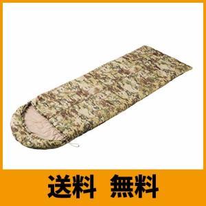 Snugpak(スナグパック) 寝袋 ノーチラス スクエア センタージップ テレインカモ [快適使用温度3度] (日本正規品) saikuron-com