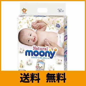 ナチュラルムーニー テープ S (4~8kg)60枚[無添加 オーガニックコットンおむつ]|saikuron-com