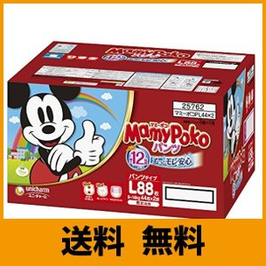 マミーポコ パンツ L (9~14kg) 88枚 (44枚×2) 【ケース品】|saikuron-com