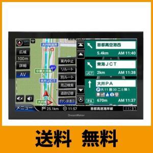フルセグ ポータブルナビ 9インチ カーナビ みちびき対応 ゼンリン地図 るるぶデータ MicroSDスロット 12V24V対応 [PN0901A]|saikuron-com