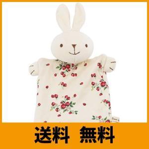 SENSE OF WONDER オーガニックコットン 日本製 野イチゴ ウサギ パペット|saikuron-com