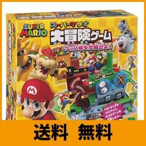 スーパーマリオ 大冒険ゲーム クッパ城を攻略せよ! saikuron-com