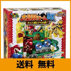 スーパーマリオ 大冒険ゲームDX クッパ城と7つの罠! saikuron-com