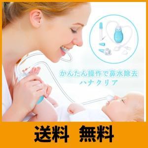 【メリット】 逆流防止設計は、吸い込まれた液体が口に吸い込まれるのを防ぐに役立ちます。 チューブには...