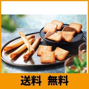 たくさんの人々に美味しい菓子を届けたい!これが青山 ヨックモック「菓子作りの精神」5種類の人気クッキ...