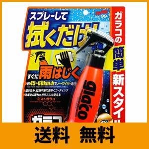 SOFT99 ( ソフト99 ) ウィンドウケア ミストガラコ 100ml 04950 [HTRC3] 撥水剤|saikuron-com