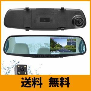 ドライブレコーダー 前後カメラ バックカメラ ミラー型 ミラーモニター 4.3インチ 1080P 500万画素 Full HD 170°広視野角 常時|saikuron-com