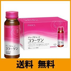 (新)ファンケル(FANCL)ディープチャージ コラーゲン ドリンク 約10日分|saikuron-com