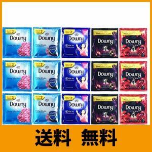 Downy アジアンダウニー 柔軟剤 お試しセット 小分けサイズ アソート 5種類 15袋入り|saikuron-com