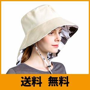 (フレミ) Flammi レディースハット 虫除けネット付き帽子 つば広 【取り外し可能 あご紐 防虫ネット】 紫外線対策 防虫 帽子/園芸 農作業|saikuron-com