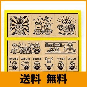 ビバリー ミニオンズ スタンプ 木製ごほうびスタンプ SDH-109|saikuron-com