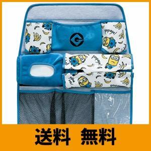 ボンフォーム 収納 ミニオンパターン シートバックポケット ホワイト 軽・普通車用 7287-08W|saikuron-com