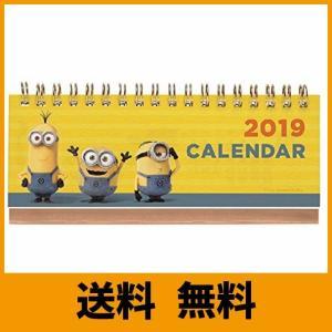 学研ステイフル ミニオンズ 2019年 カレンダー 卓上 スリム M09068|saikuron-com