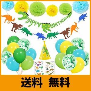 36ピース誕生日 バルーン, MMTX誕生日 飾り付けピースィー用品パーティーの装飾セット子供のための誕生日パーティー、ベビーシャワー、ブライダルシャ|saikuron-com