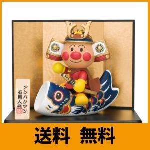アンパンマン 五月人形|saikuron-com