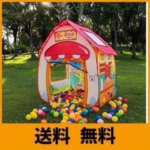 キッズテント 子供用テント 室内 ボールハウス 子どもおもちゃ 知育玩具 秘密基地 女の子 出産祝い お誕生日 プレゼント 折りたたみテント 50個カ|saikuron-com