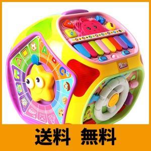 音楽ボックス 楽しくミュージック 知育玩具 (マジックボックス) [並行輸入品]|saikuron-com