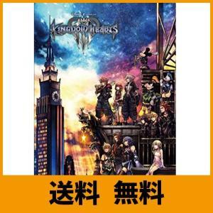 1000ピース ジグソーパズル ディズニー キングダム ハーツIII (51x73.5cm)|saikuron-com