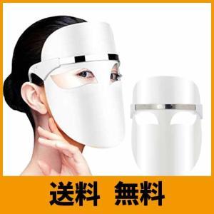 【ナノ技?を採用】:美容設備で開発された特別敏感な光を使用して、効率的に仕事をすることで皮膚を損傷し...